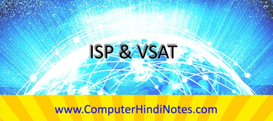 Internet Web Page Design In Hindi