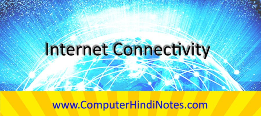Internet-Connectivity
