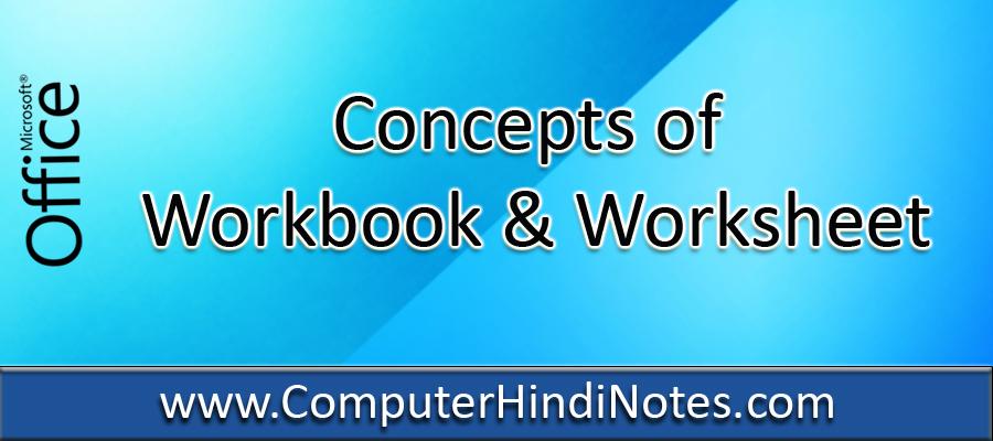 Concepts-of-Workbook-&-Work