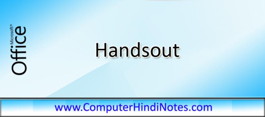 Handsout