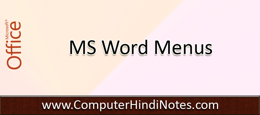 MS-Word-Menus