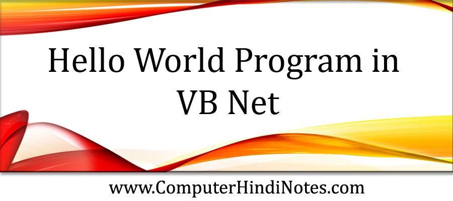 VB-Net-Hello-World-Program-