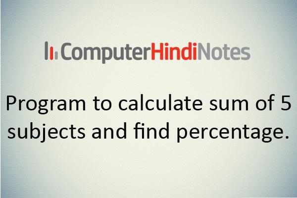 Program-to-calculate-sum-of