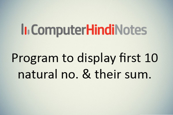 Program-to-display-first-10