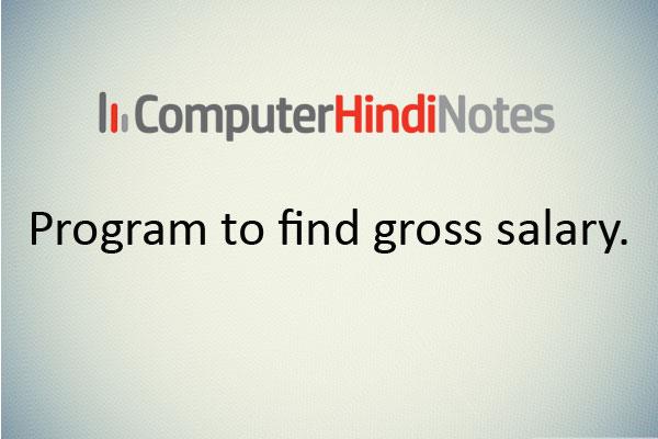 Program-to-find-gross-salar