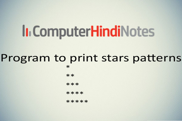 Program-to-print-stars-patt