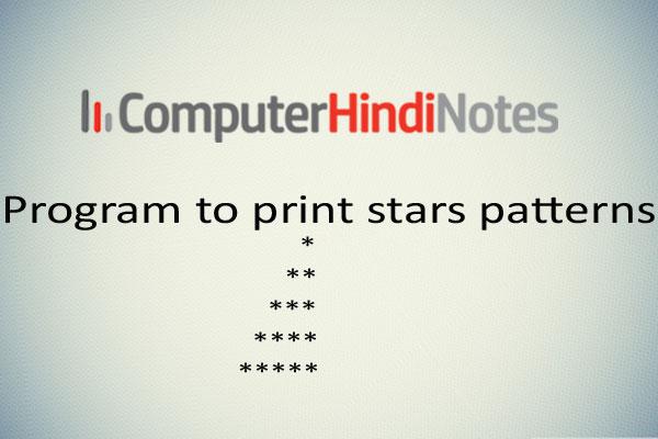 patterns-(2)