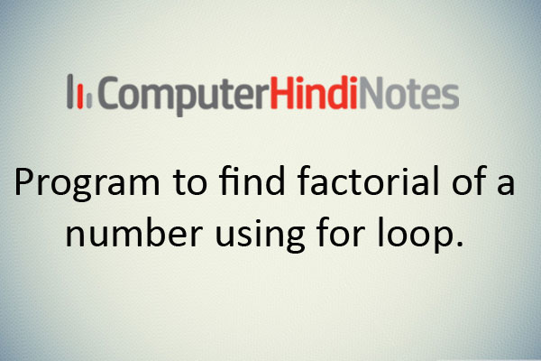 Program-to-find-factorial-o