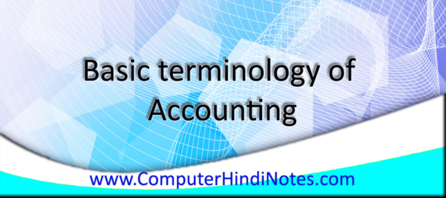 Basic-terminology-of-Accoun