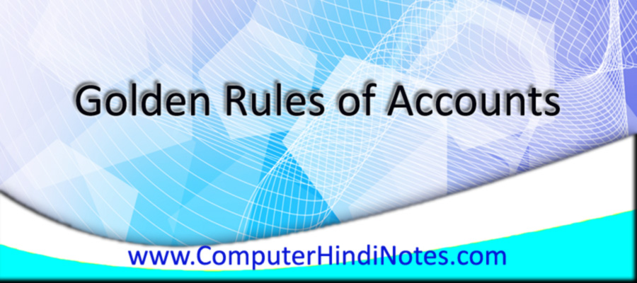 Golden-Rules-of-Accounts
