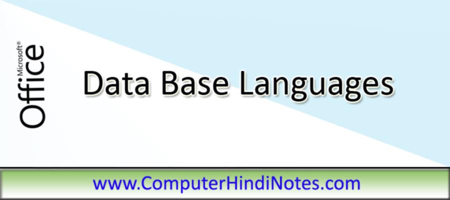 Data-Base-Languages