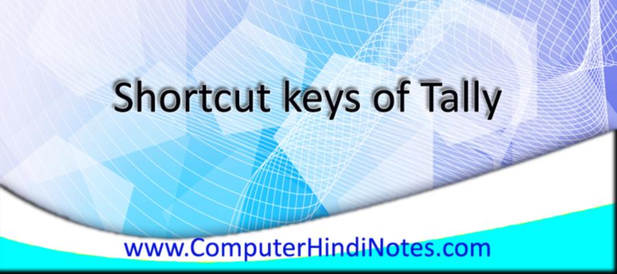 Shortcut-keys-of-Tally