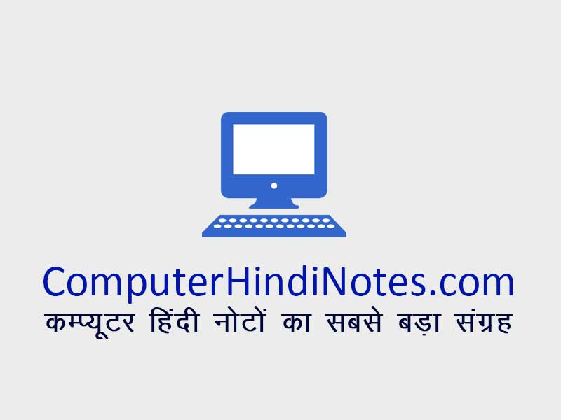 How to Apply For a Passport Online in hindi