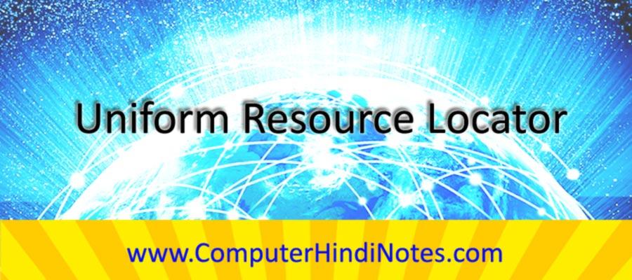 uniform-resource-locator