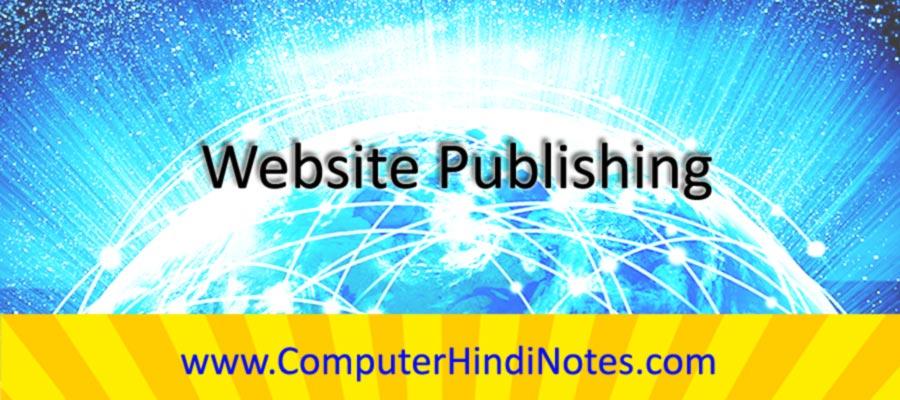 Website-Publishing