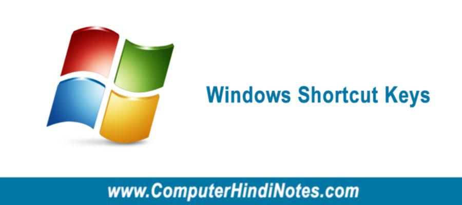 windows-shortcut-keys