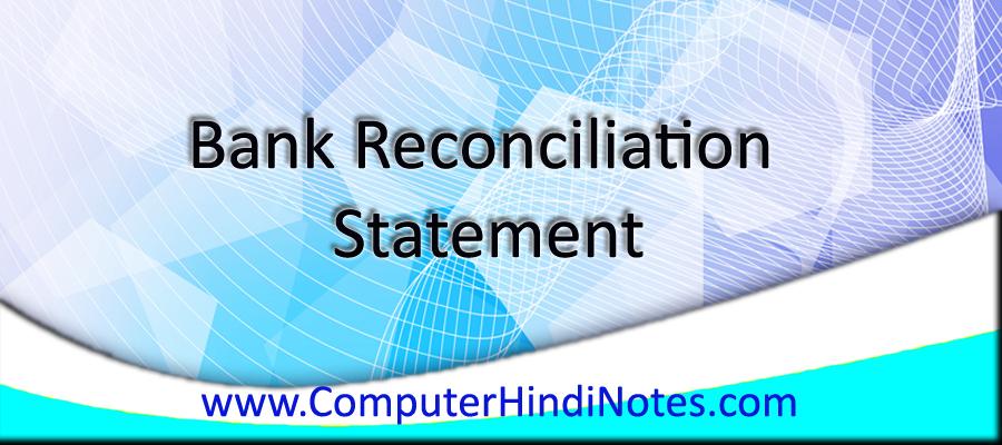 Bank-Reconciliation-Stateme