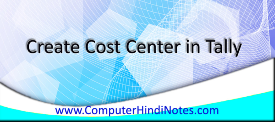 Create-Cost-Center-in-Tally