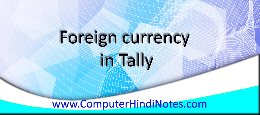 Foreign-currency-in-Tally