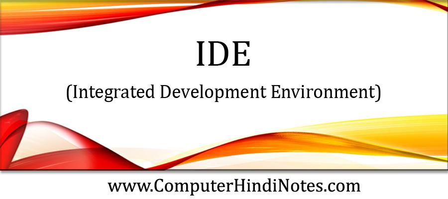 (Integrated-Development-Env