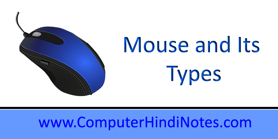 Mouse-and-its-types