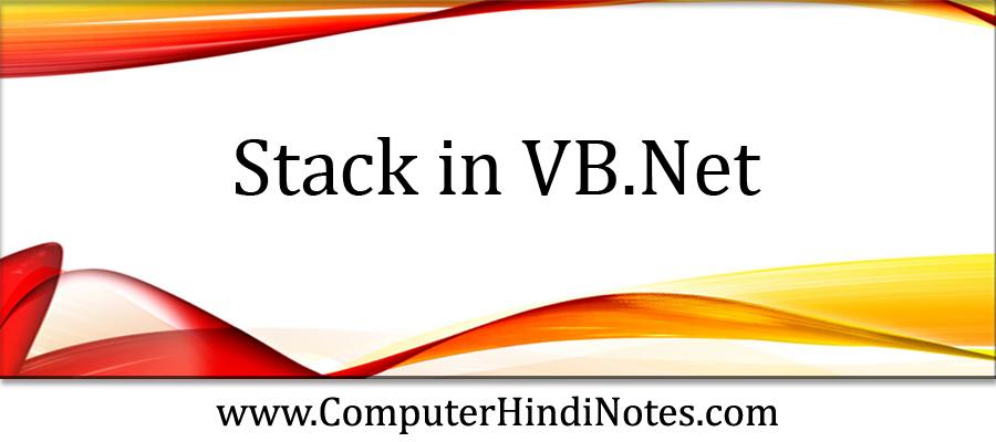 Stack-in-VB.Net