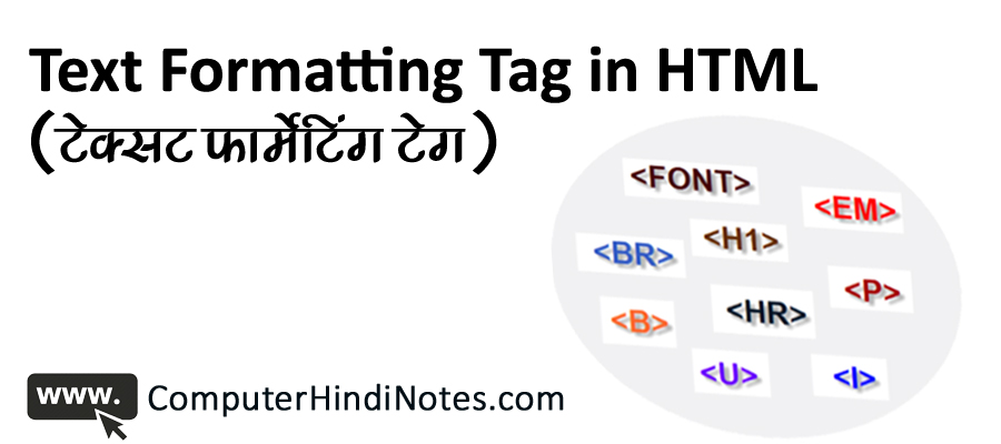 Text-Formatting-tag-in-HTML