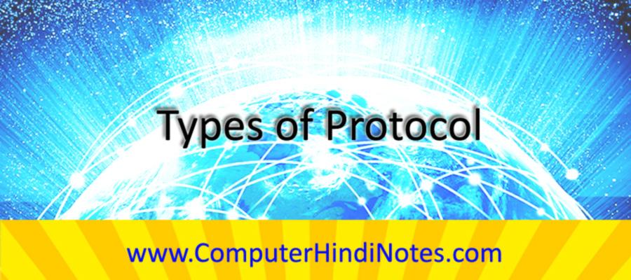 Types-of-Protocol