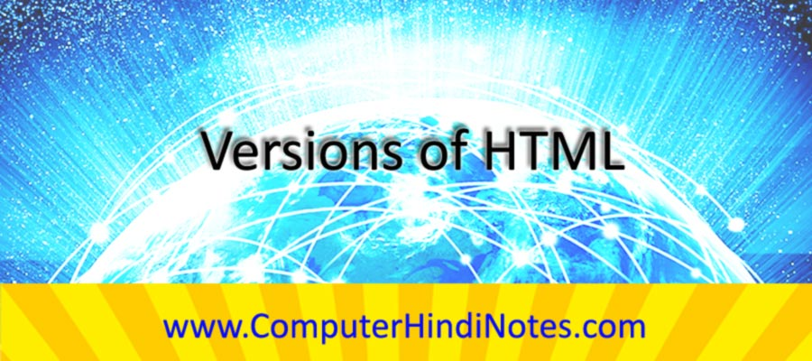 Versions-of-HTML