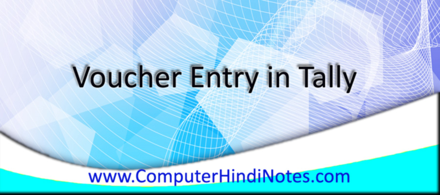 Voucher-Entry-in-Tally