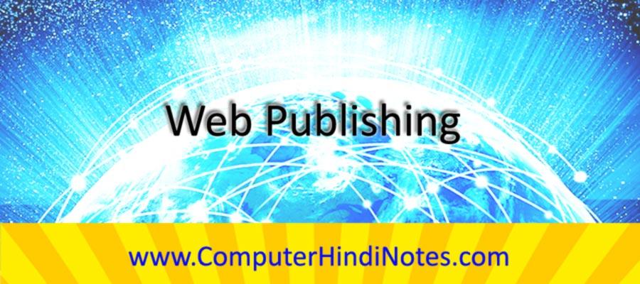 Web-Publishing