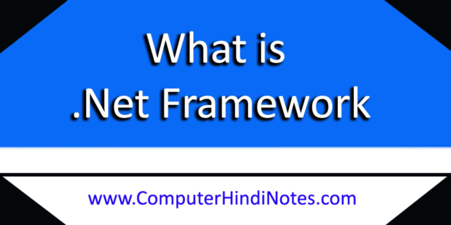 What-is-.Net-Framework