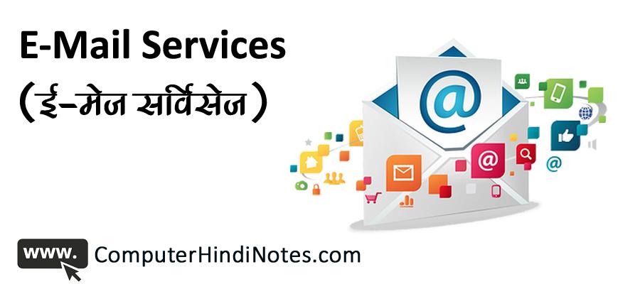 E-Mail-Services