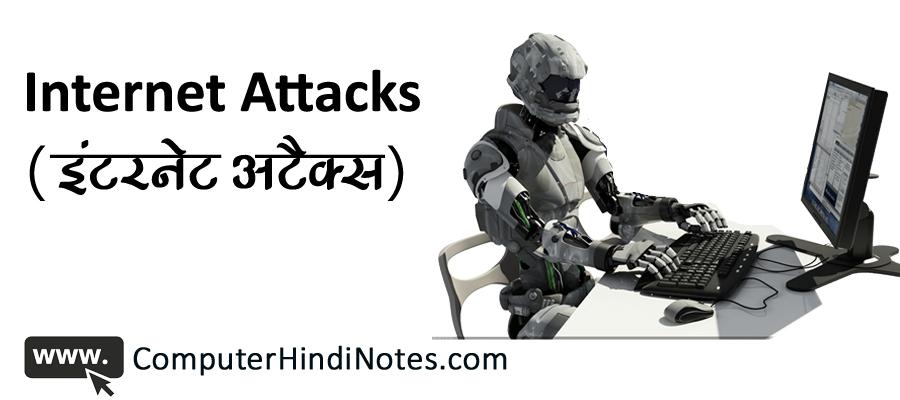 internet-Attacks