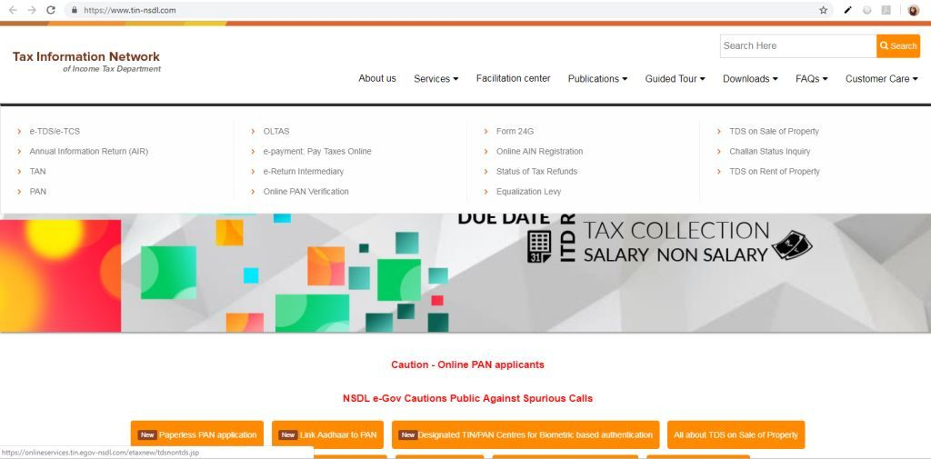 nsdl home page