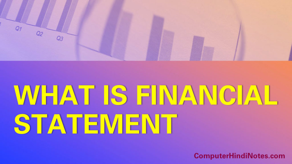 what is financial statement