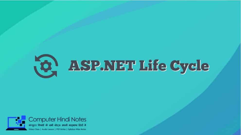 asp-net-life-cycle