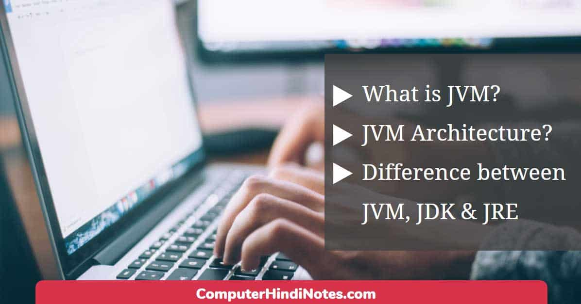 what-is-jvm