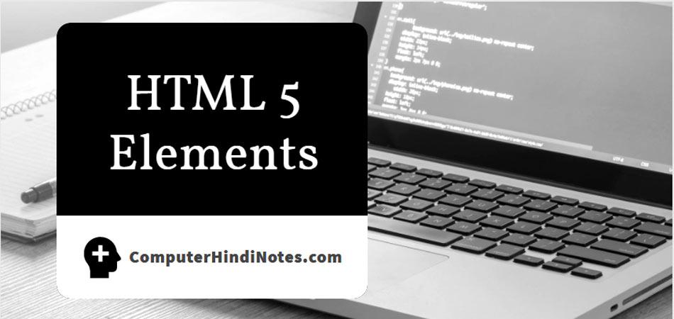 HTML-5-elements