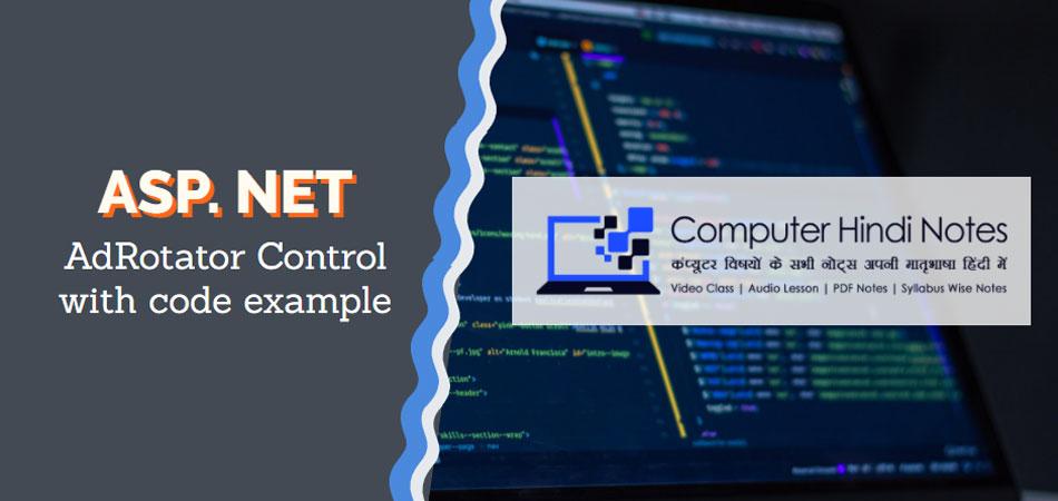 adrotator-control-in-asp-net