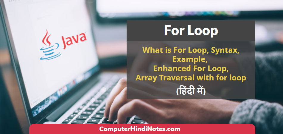 for loop in java with syntax