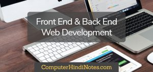front end and back end web development