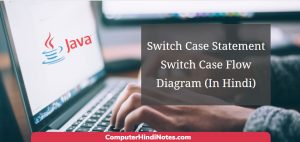 switch case statement in java