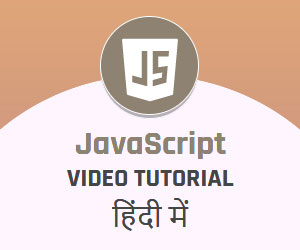 javascript video tutorial in hindi