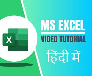 ms-excel-video-tutorial-in-hindi