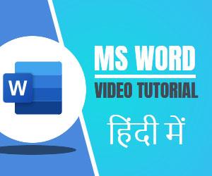 ms word video tutorial in hindi